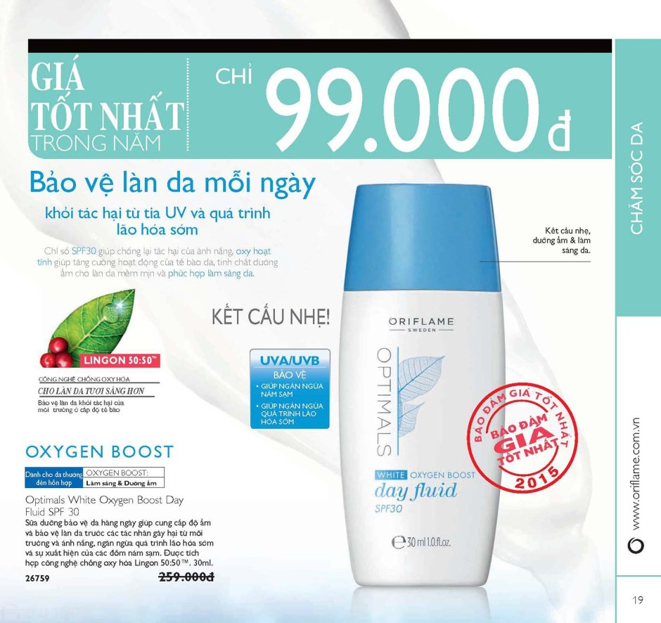 Catalogue-My-Pham-Oriflame-12-2015-19