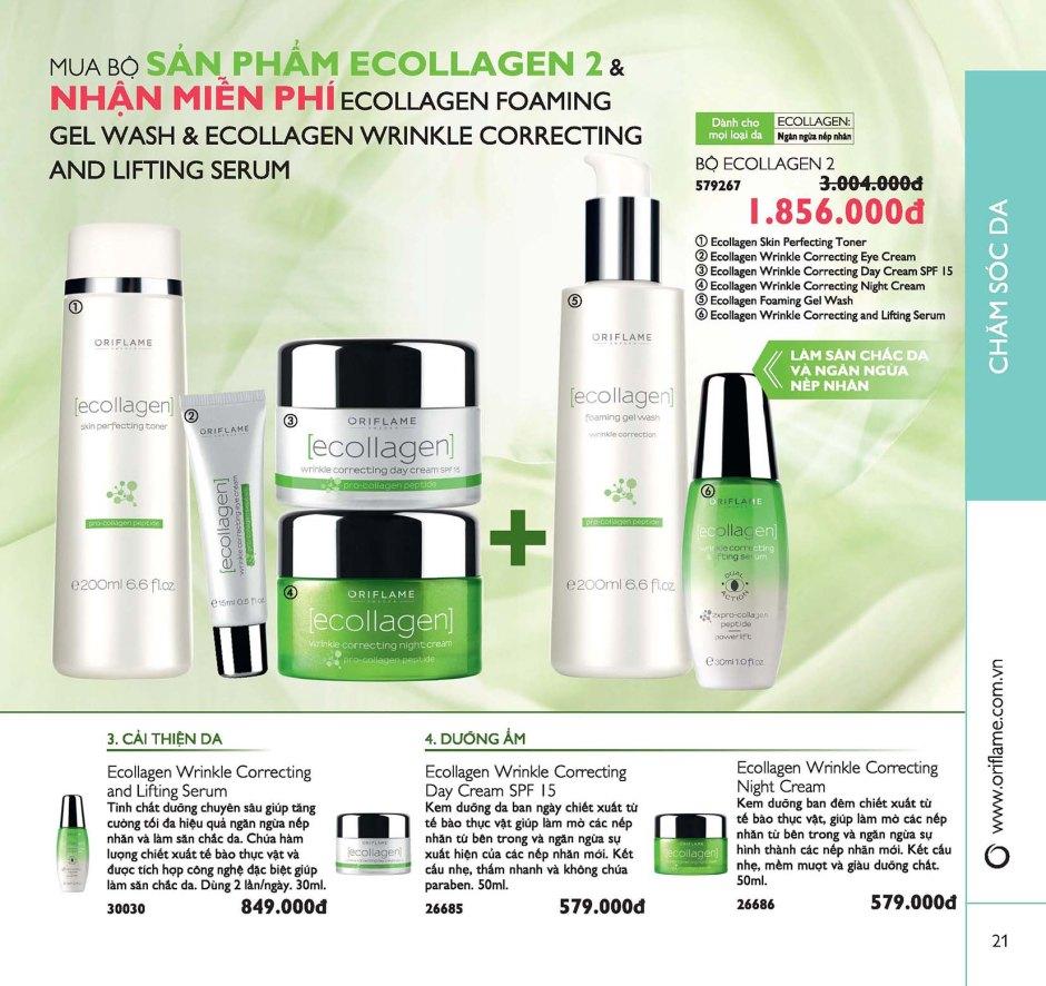 Catalogue-My-Pham-Oriflame-12-2015-21