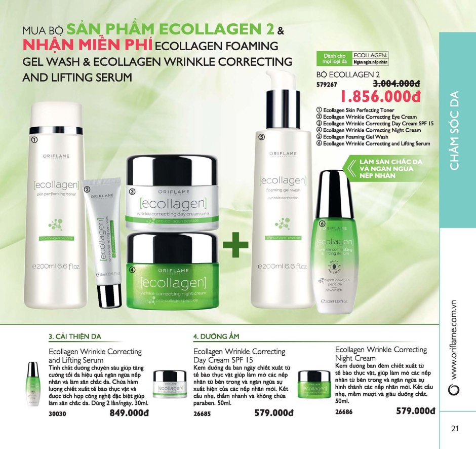 Catalogue-My-Pham-Oriflame-12-2015-21