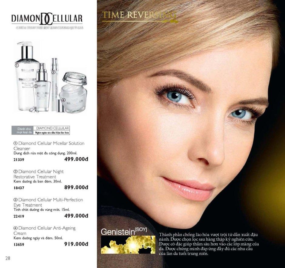Catalogue-My-Pham-Oriflame-12-2015-28