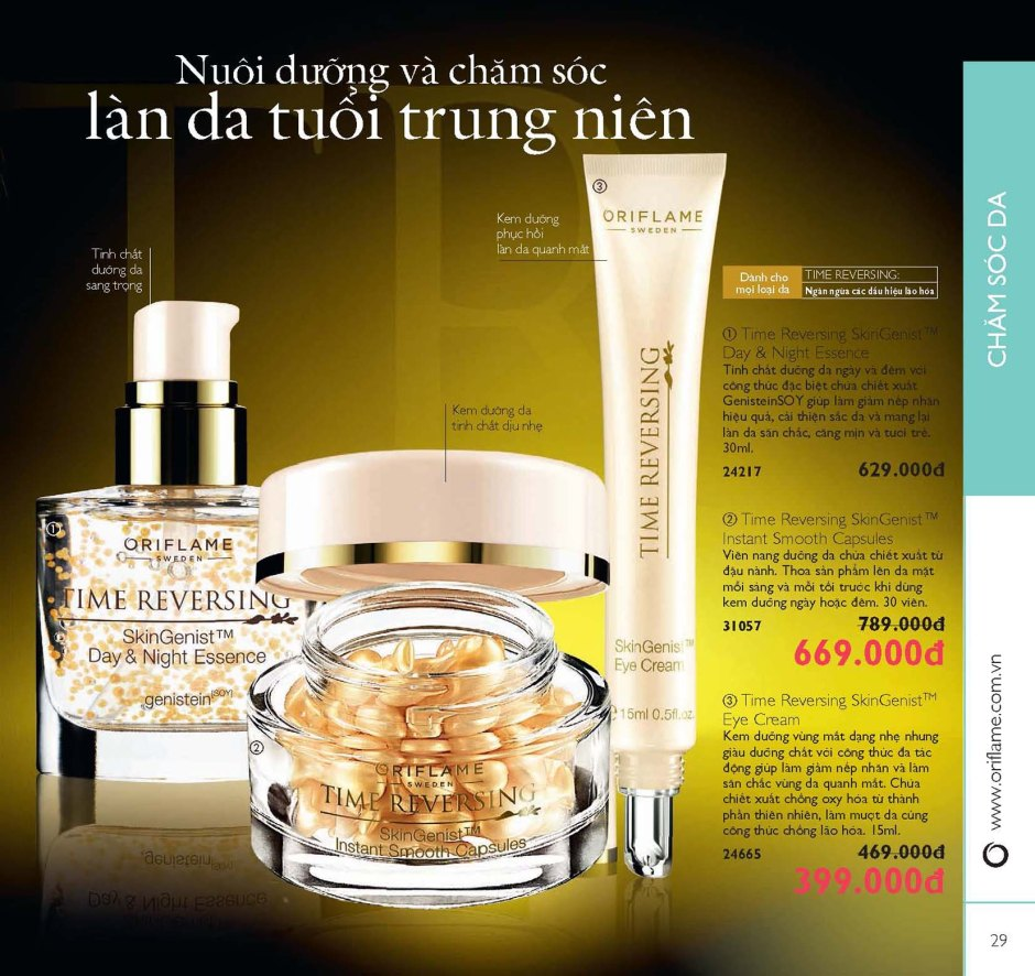 Catalogue-My-Pham-Oriflame-12-2015-29