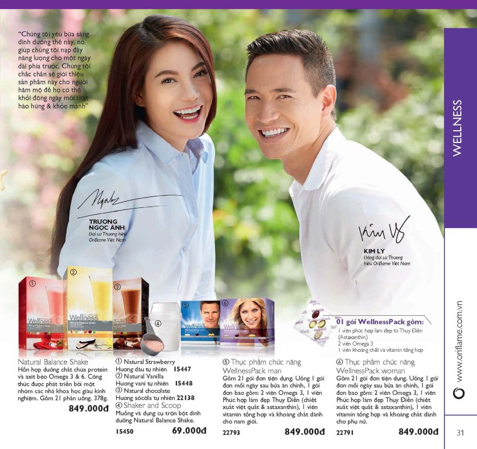 Catalogue-My-Pham-Oriflame-12-2015-31