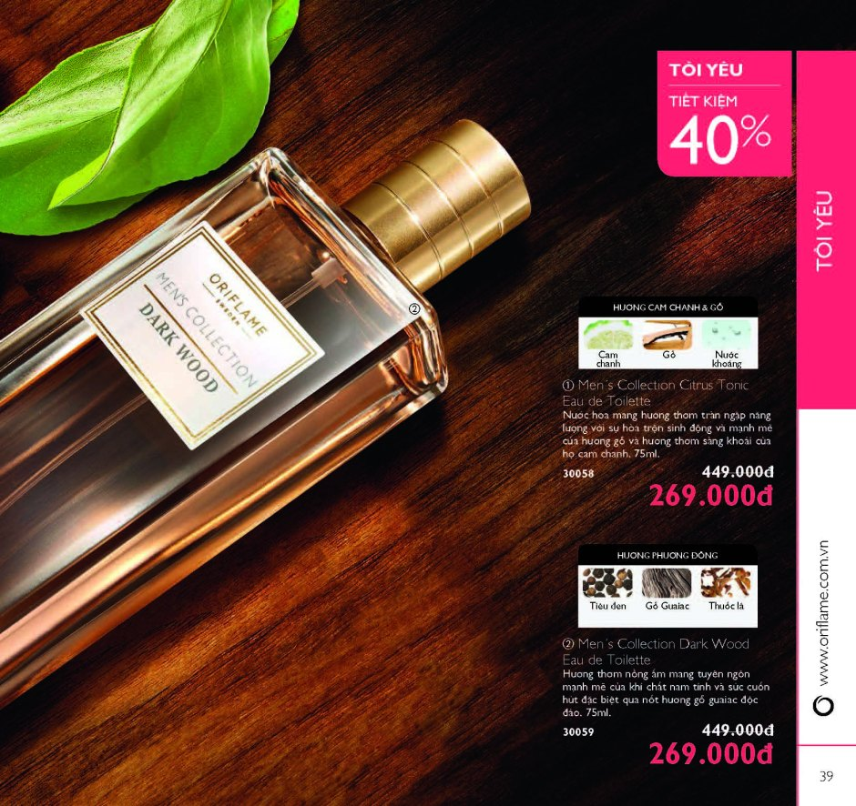 Catalogue-My-Pham-Oriflame-12-2015-39