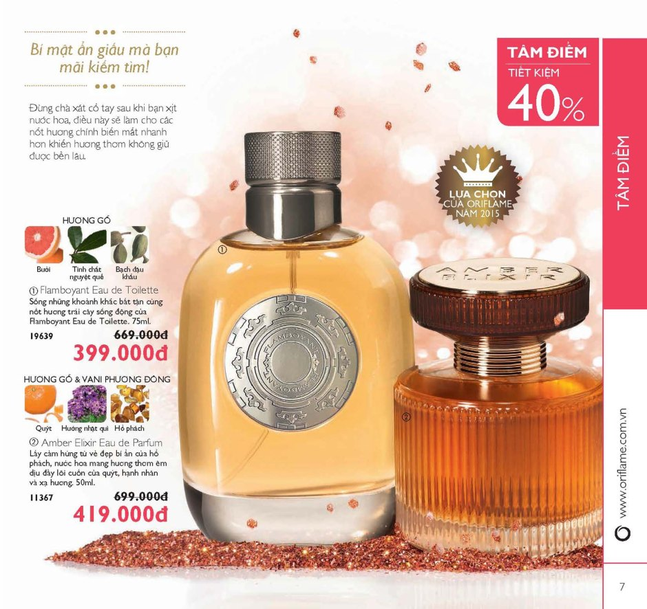 Catalogue-My-Pham-Oriflame-12-2015-7